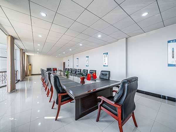 会议室展厅