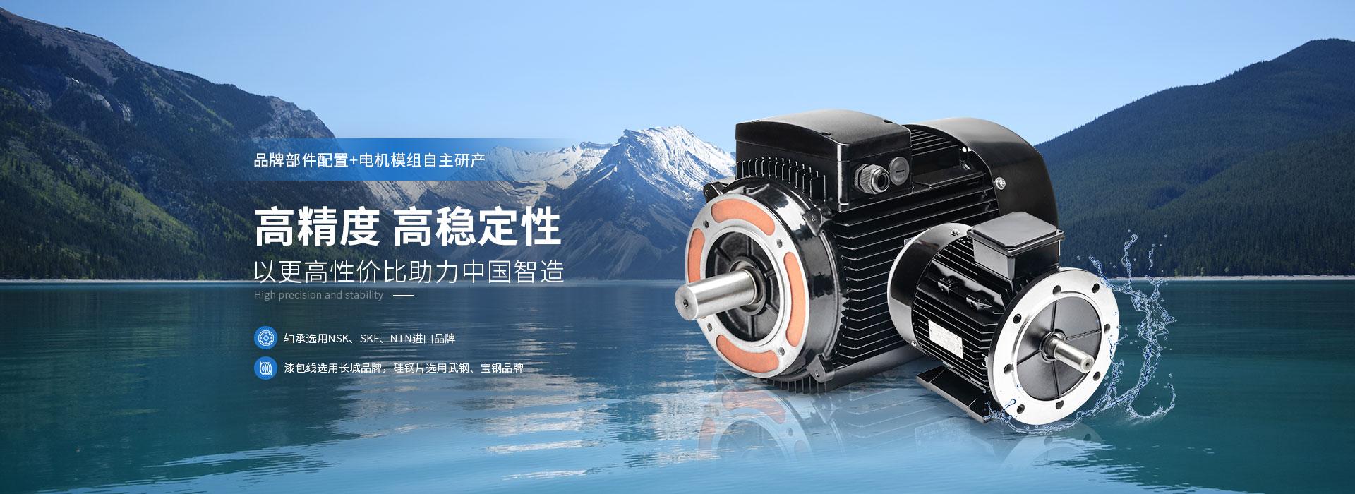 鑫特品牌部件配置+电机模组自主研产